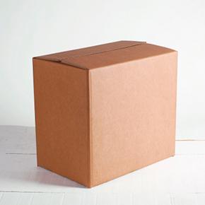 Cajas para Mudanzas Mediana | Cajas de Cartón Corrugado - Cartón S.A.